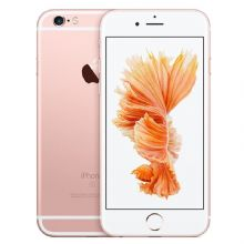 iPhone 6S - 32GB - Rose Gold - Grade A